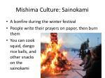 mishima culture sainokami