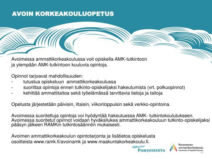 AVOIN KORKEAKOULUOPETUS