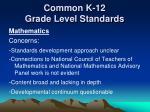 common k 12 grade level standards11