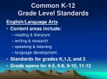 common k 12 grade level standards3