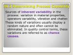 36 2 determining process capability1