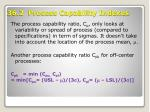 36 2 process capability indexes1