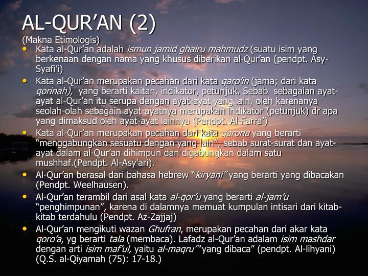 Al qur an 2 makna etimologis