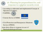 2 6 planning for preparedness for and response to a nuclear security event