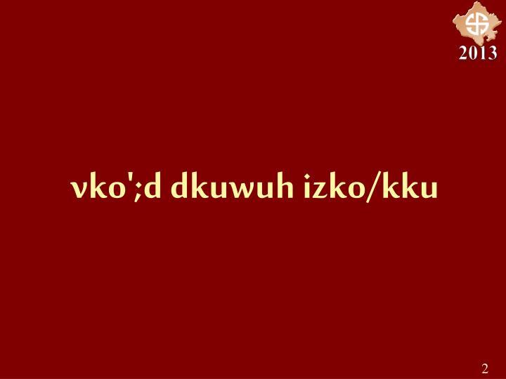 Vko';d dkuwuh izko/kku