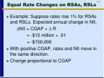 equal rate changes on rsas rsls