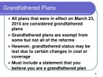 grandfathered plans