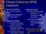 clinical criteria for apas research