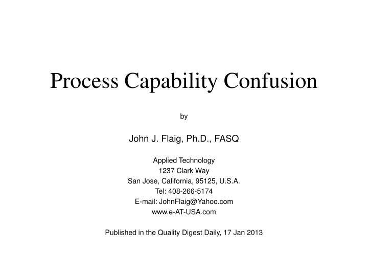 process capability confusion n.