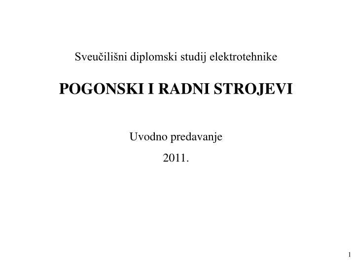 Sveučilišni diplomski studij elektrotehnike