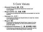 5 core values1