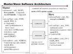 master slave software architecture