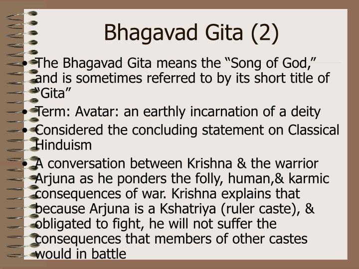 Bhagavad Gita (2)
