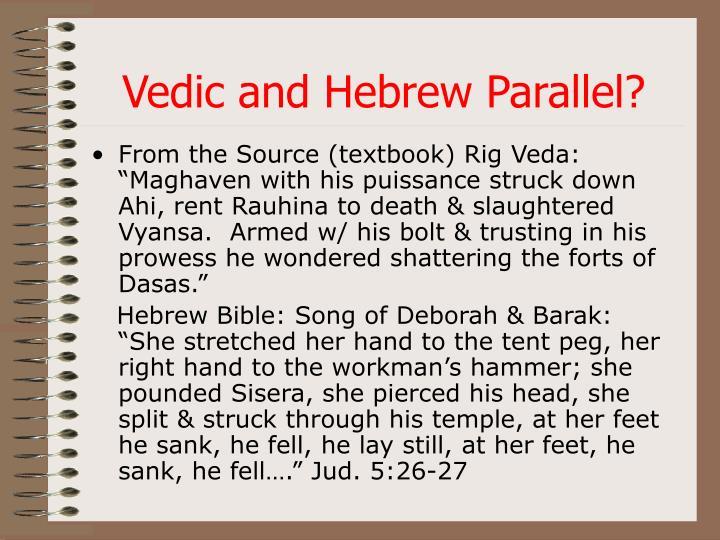 Vedic and Hebrew Parallel?