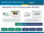 multifamily tool for energy audits multea
