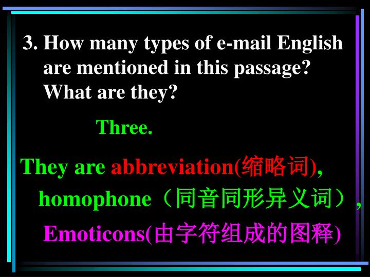 3. How many types of e-mail English