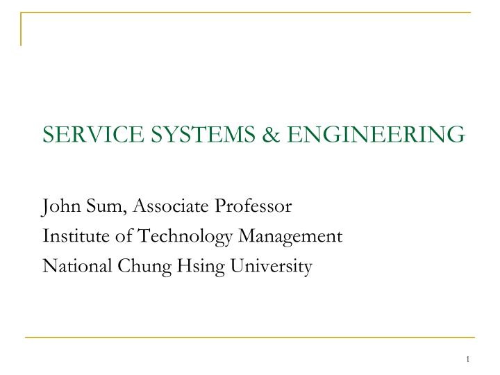 service systems engineering n.