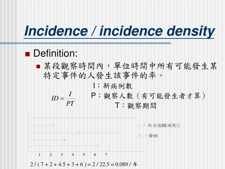 Incidence / incidence density