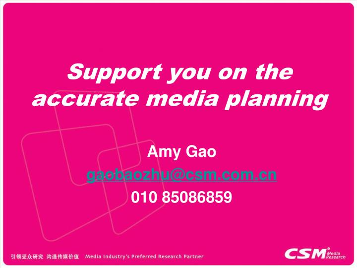 Support you on the accurate media planning