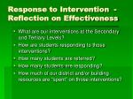 response to intervention reflection on effectiveness
