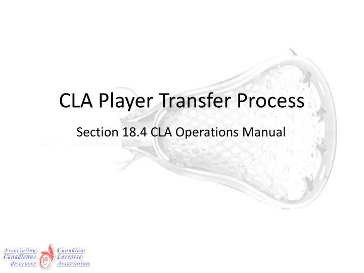 cla player transfer process n.
