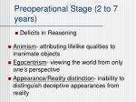 preoperational stage 2 to 7 years2