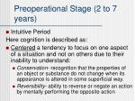 preoperational stage 2 to 7 years3