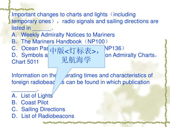 Important changes to charts and lights