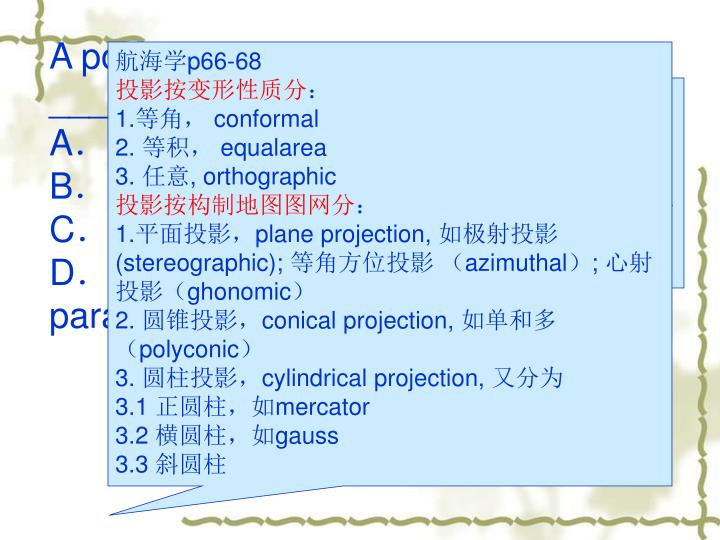 A polyconic projection is based on a ______