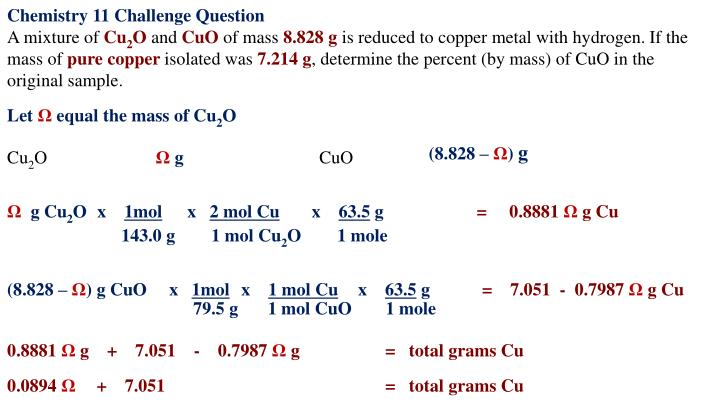 percent mass of copper in a The percent copper in brass advanced inquiry lab kit for ap chemistry allows for students to analyze the amount of copper in brass mass percent of copper in.
