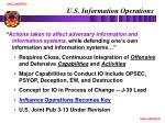 u s information operations