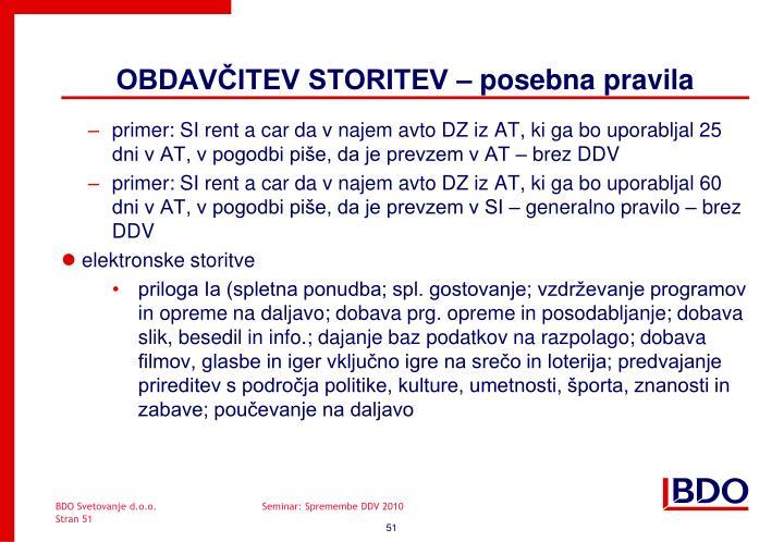 primer: SI rent a car da v najem avto DZ iz AT, ki ga bo uporabljal 25 dni v AT, v pogodbi piše, da je prevzem v AT – brez DDV