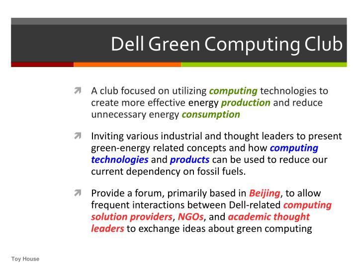 Dell Green Computing Club