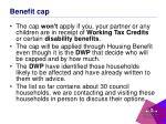 benefit cap1