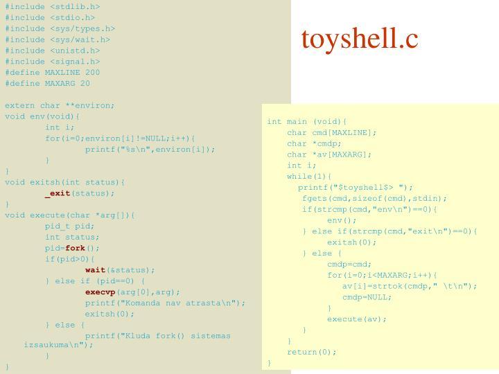 toyshell.c