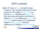 ddc s solution1