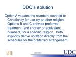 ddc s solution4