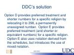 ddc s solution5