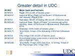 greater detail in udc1