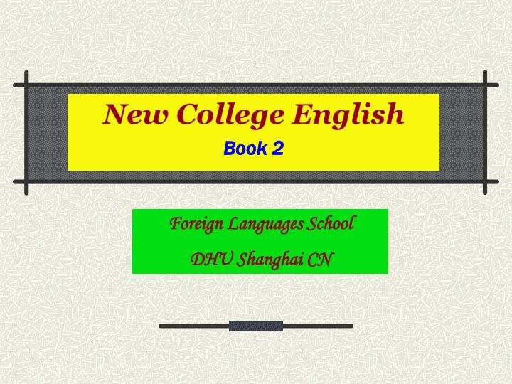 new college english book 2 n.