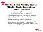 ohio leadership advisory council olac district expectations