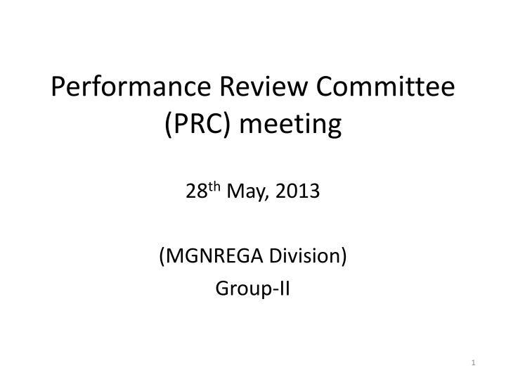 performance review committee prc meeting n.