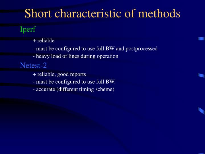 Short characteristic of methods