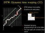 dtw dynamic time warping 2 2