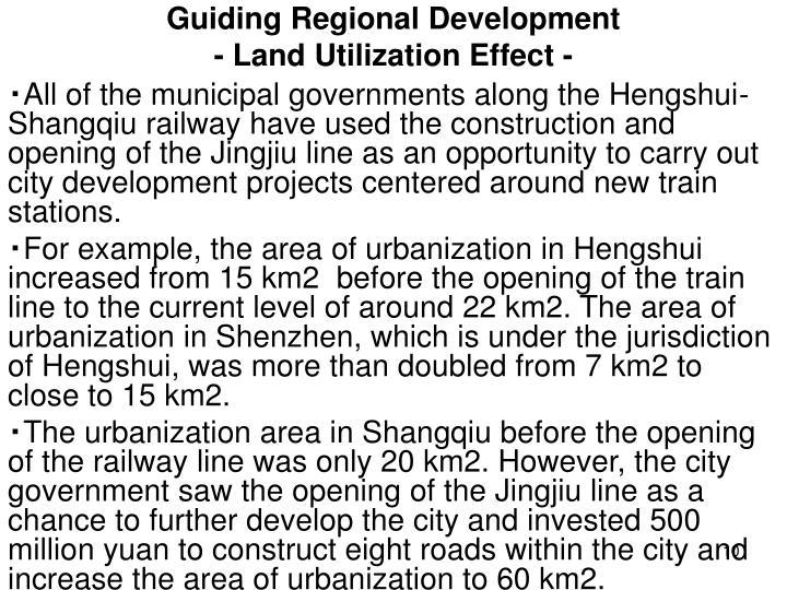 Guiding Regional Development