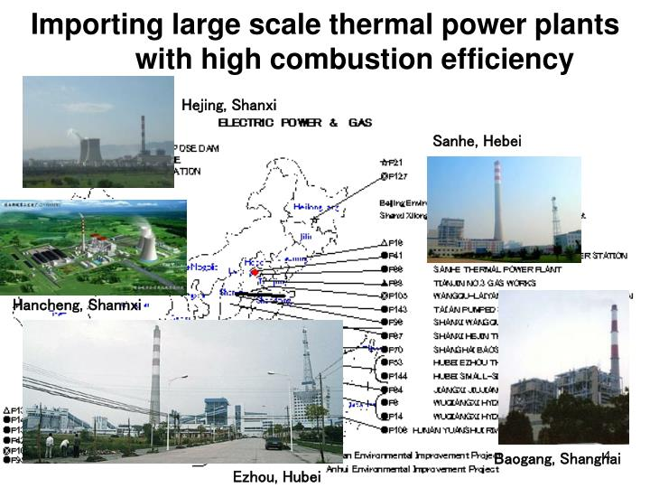 Importing large scale thermal power plants
