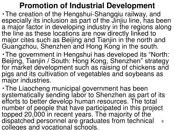 Promotion of Industrial Development