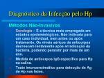 diagn stico da infec o pelo hp2