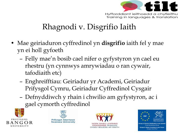 Rhagnodi v. Disgrifio Iaith