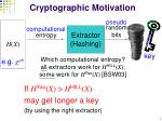 cryptographic motivation
